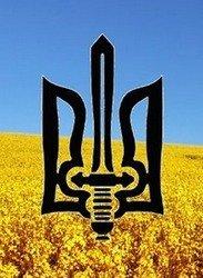 Це герб української повстанської